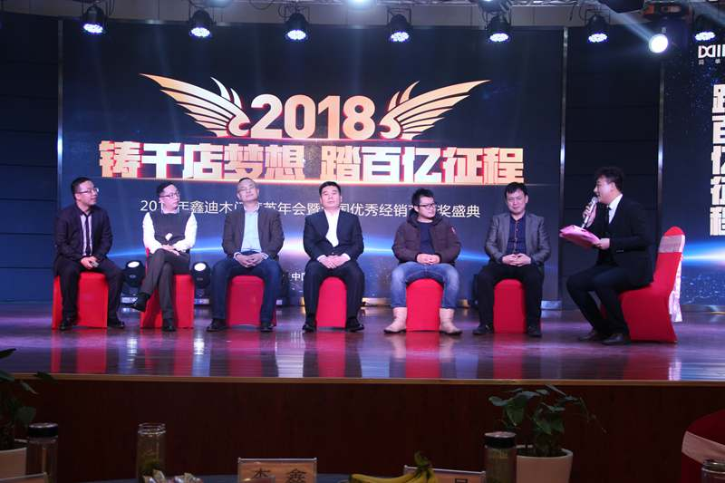 商机旺旺汇董事长程宜峰,思美传媒总经理沈维林,山东省家具协会定制